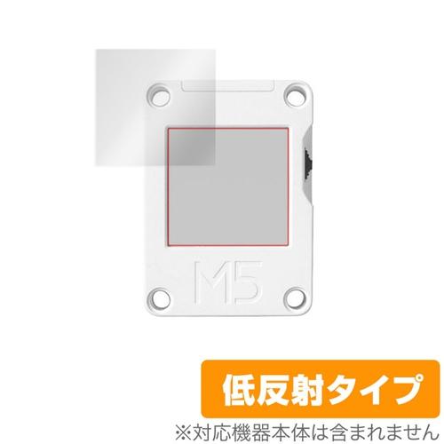 M5Stack CoreInk用保護フィルム OverLay Plus