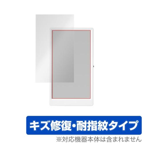 M5Paper用保護フィルム OverLay Magic