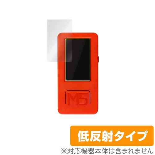 M5StickC Plus用保護フィルム OverLay Plus (2枚組)