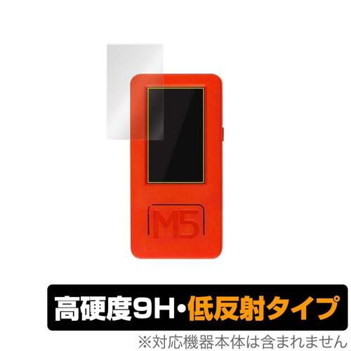 M5StickC Plus用保護フィルム OverLay 9H Plus(2枚組)