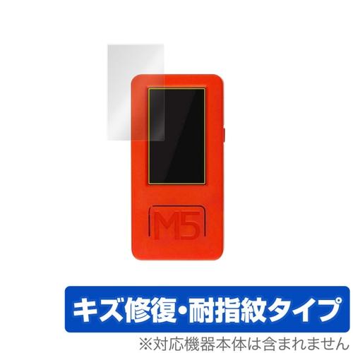 M5StickC Plus用保護フィルム OverLay Magic(2枚組)