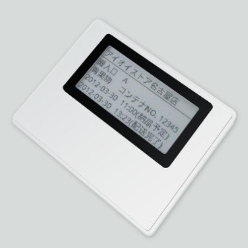 スマートタグ ST1020