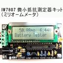 TOKYODEV-IW7807-BK